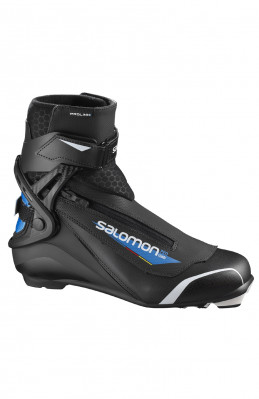 Cross country shoes Salomon PRO Combi Prolink