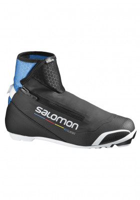 Cross country shoes Salomon RC Prolink